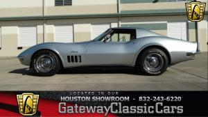 1969 ChevroletStingray  - Stock 277R - Houston