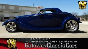 1933 Ford  - Stock 288 - Houston, TX