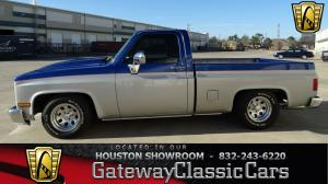 1981 Chevrolet  - Stock 297 - Houston