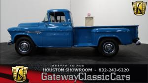 1955 Chevrolet  - Stock 299 - Houston, TX