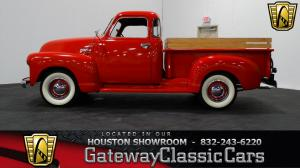 1950 Chevrolet5 Window  - Stock 333 - Houston