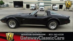 1979 Chevrolet  - Stock 359 - Houston