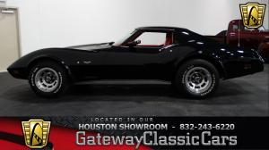 1977 Chevrolet  - Stock 368 - Houston