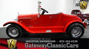 1927 Ford  - Stock 378 - Houston