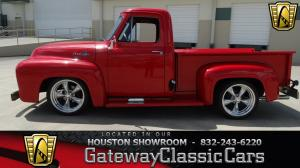 1955 Ford  - Stock 466 - Houston