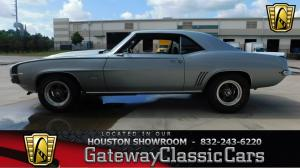 1969 Chevrolet  - Stock 505 - Houston