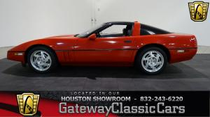 1990 ChevroletZR-1  - Stock 508 - Houston