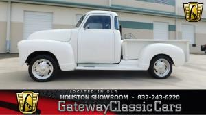1953 GMC  - Stock 522 - Houston