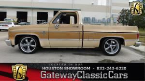 1984 Chevrolet  - Stock 552 - Houston