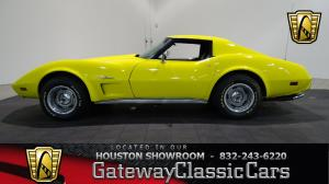 1976 ChevroletStingray  - Stock 628 - Houston