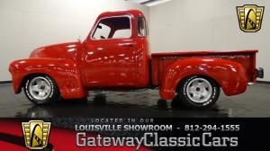 1947 Chevrolet5 Window  - Stock 1012 - Louisville