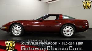 1993 Chevrolet  - Stock 1057 - Louisville