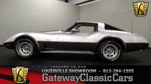 1978 Chevrolet 25th Anniversary - Stock 1072 - Louisville