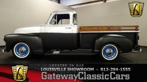 1954 Chevrolet5 Window  - Stock 1113 - Louisville