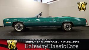 1976 Cadillac  - Stock 1120 - Louisville, KY