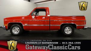 1983 Chevrolet  - Stock 1149 - Louisville
