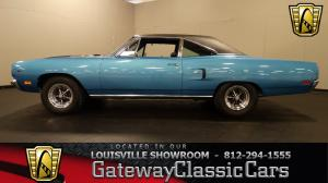 1970 Plymouth  - Stock 1150 - Louisville, KY