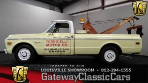 1971 ChevroletDeluxe  - Stock 1190 - Louisville