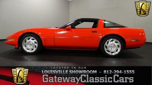 1993 Chevrolet  - Stock 1211 - Louisville