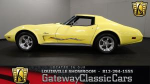 1975 Chevrolet  - Stock 1239 - Louisville