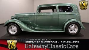 1935 Chevrolet  - Stock 1260 - Louisville, KY