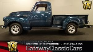 1952 Chevrolet  - Stock 1261 - Louisville