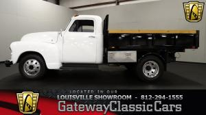 1955 ChevroletFirst Series  - Stock 1335 - Louisville