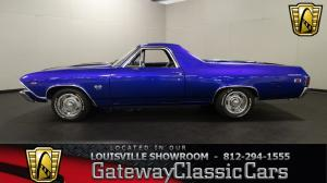1969 ChevroletSS Tribute  - Stock 1345 - Louisville