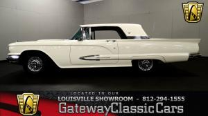 1959 Ford  - Stock 1346 - Louisville