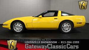1995 Chevrolet  - Stock 1348 - Louisville