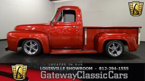 1955 Ford  - Stock 1357 - Louisville