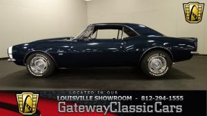 1967 ChevroletSS Tribute  - Stock 1419 - Louisville