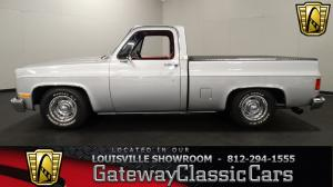 1984 Chevrolet  - Stock 1429 - Louisville