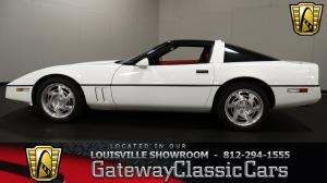 1990 Chevrolet  - Stock 1443 - Louisville
