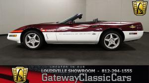 1995 ChevroletIndianapolis 500 Pace Car - Stock 1648 - Louisville