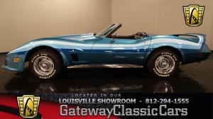 1974 ChevroletConvertible  - Stock 736 - Louisville