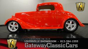 1935 Chevrolet  - Stock 968 - Louisville