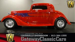 1935 Chevrolet  - Stock 990 - Louisville