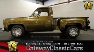 1976 Chevrolet  - Stock 995 - Louisville