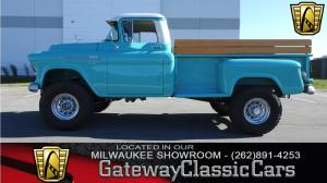 1956 ChevroletApache  - Stock 131 - Milwaukee