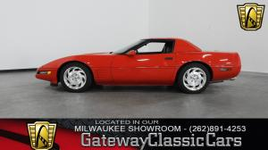 1994 ChevroletPlus Hardtop  - Stock 38 - Milwaukee