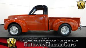 1947 Studebaker  - Stock 238 - Indianapolis, IN