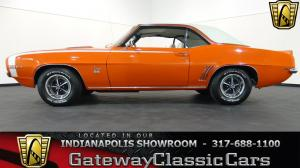 1969 ChevroletSS Tribute  - Stock 354 - Indianapolis