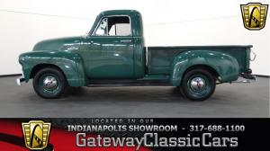 1955 ChevroletFirst Series  - Stock 540 - Indianapolis