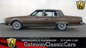 1983 OldsmobileBrougham  - Stock 578 - Indianapolis, IN