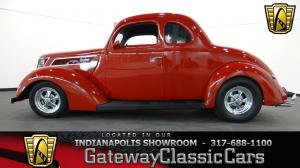 1937 Ford  - Stock 645 - Indianapolis