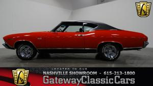 1969 ChevroletSS Tribute  - Stock 135 - Nashville
