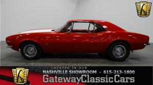 1967 ChevroletSS Tribute  - Stock 138 - Nashville, TN