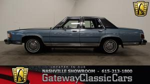 1985 Mercury  - Stock 168 - Nashville, TN