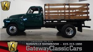 1948 Chevrolet  - Stock 196 - Nashville